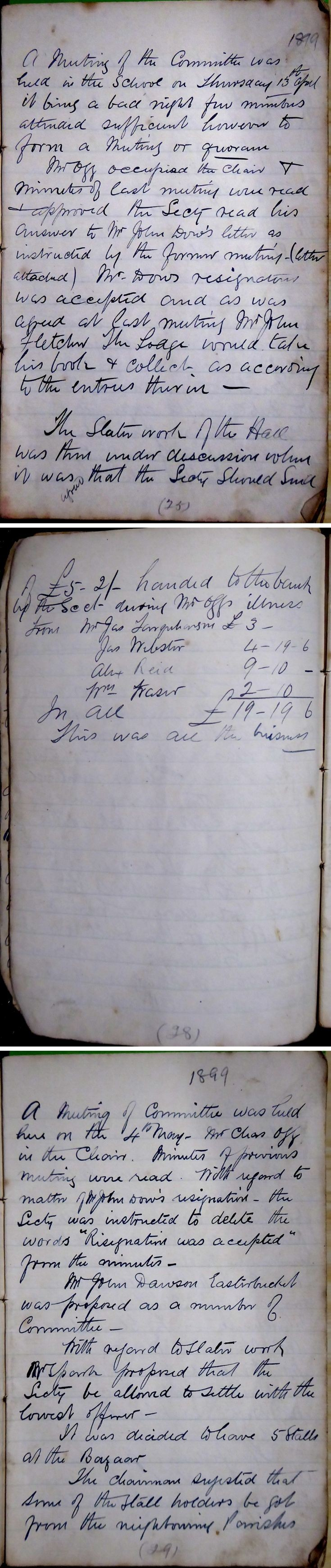 9 Glenbuchat Hall Committee Minutes