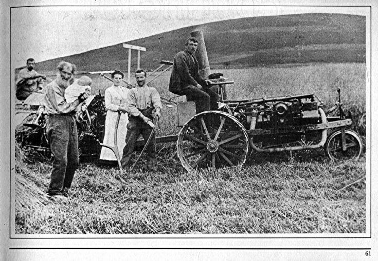 59 Harvest Kirkton