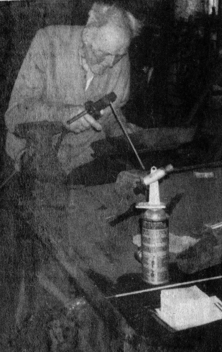 Archie Quick (1901-1989)