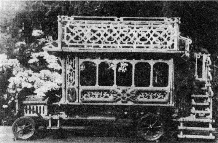 Vanguard omnibus accident (6 of 10)